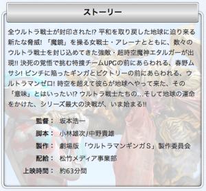 スクリーンショット 2015-03-04 1.49.08