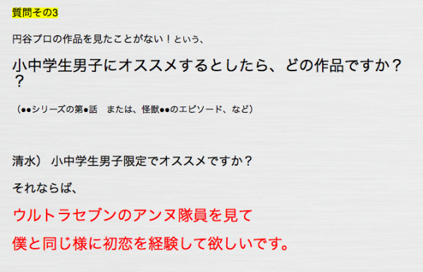 スクリーンショット 2015-04-16 20.01.14