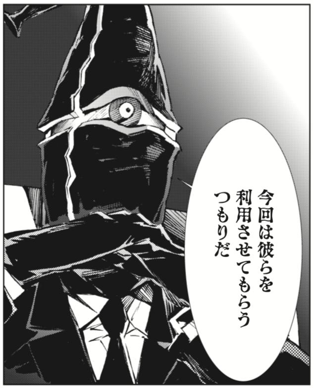 ULTRAMAN (漫画)の画像 p1_15