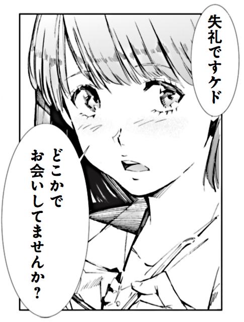 20150519_04