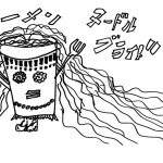 kaiju_noodle