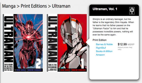 ultraman01-02_englishver