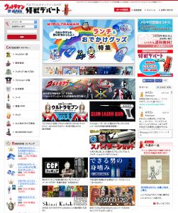 スクリーンショット 2015-10-16 10.53.01