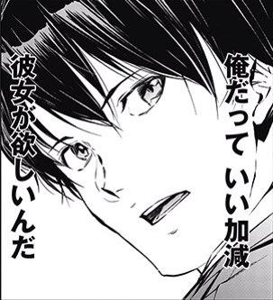 shinjiro03