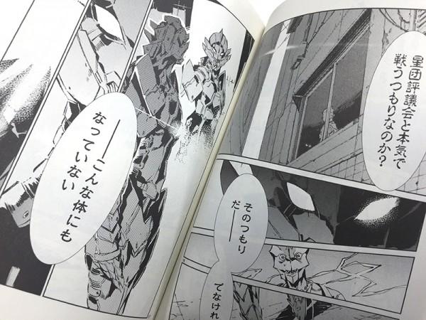 utm_jiko_04