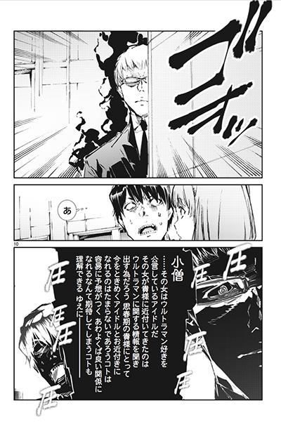 blog_kiji013