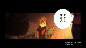 s_ex_hokuto_03982