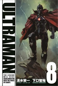 ULTRAMAN8