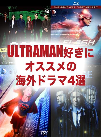 utm_blog_dvd